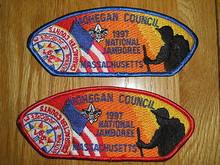 1997 National Jamboree JSP - Mohegan Council - 2 Diff