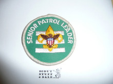 Senior Patrol Leader Patch - 1971 - 1989 - (S8)