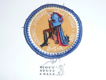1950 National Jamboree Patch, used