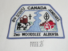 Scouts of Canada 8th Jamboree Patch