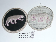 Panther Patrol Medallion, Black Twill (pink outline of panther) with gauze back, 1972-1989