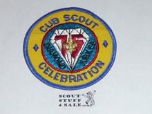 75th BSA Anniversary Patch, Cub Scout Celebration