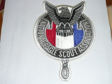National Eagle Scout Association Jacket Patch