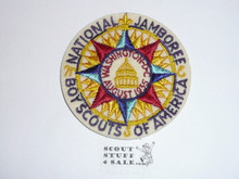 1935 National Jamboree Patch - MINT