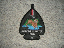 Malibu O.A. Lodge #566 Sa'Anga Chapter Patch -Chapter merged in the early1980's