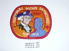 1981 National Jamboree Patch