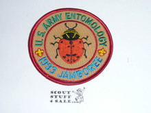 1993 National Jamboree U.S. Army Entomology Patch
