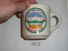 1983 World Jamboree Mug