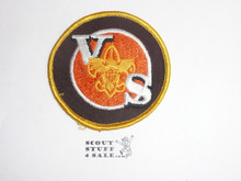 Varsity Scouting, generic program patch