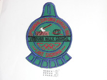 Verdugo Hills Council, Western Region, 1961 Explorer Bivouac Patch
