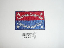 National Standard Senior Scout Unit Patch, 1940's