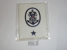 Sea Scout Position Patch, Ship Committee on White Twill r/e, 1970's, MINT
