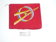 Explorer Scout Universal Emblem from the 1970's in Red with fold under edge