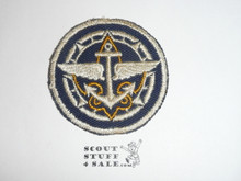 Universal Senior Scout  and Explorer Emblem Patch on Red (EX-07), CAW Design