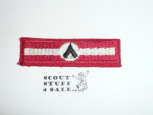 Explorer Scout Rating Strip Patch, 1950's, Outdoor Skills