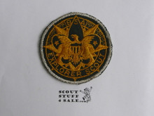 Exploring Adult Medallion Patch, 1950's