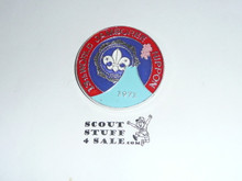 1971 Boy Scout World Jamboree Pin