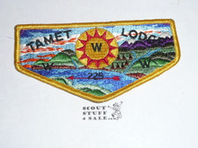 Order of the Arrow Lodge #225 Tamet s5 Flap Patch