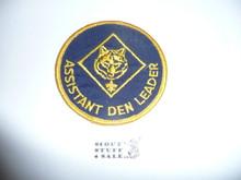 Assistant Den Leader Patch (C-ADL2), 1973-2002