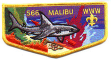 Order of the Arrow Lodge #566 Malibu S11 Service Flap Patch - RARE