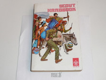 1976 Boy Scout Handbook, Eighth Edition, Fourth Printing, MINT condition, Csatari Cover, only used for two printing