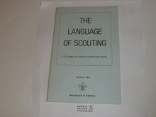1981 The Language of Scouting, 3-81 printing