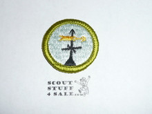 Weather (no compass letters) - Type H - Fully Embroidered Plastic Back Merit Badge (1971-2002)