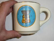 Nassau County Council Mug, 1974 Jewish Conclave