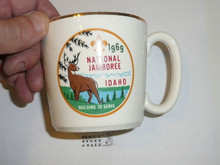1969 National Jamboree Mug