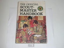 1981 Scoutmasters Handbook, Seventh Edition, First Printing, Used Condition