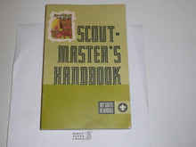 1979 Scoutmasters Handbook, Sixth Edition, Eighth Printing, MINT Condition