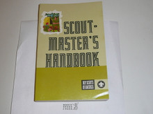1972 Scoutmasters Handbook, Sixth Edition, First Printing, MINT Condition