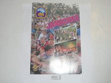1991 World Jamboree Promotional Brochure