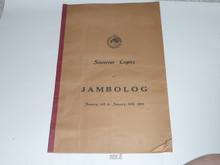 1959 Pan Pacific Jamboree Newspapers, complete bound set