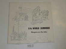 1955 World Jamboree Picture Album, Appears to have Been Cut in Half