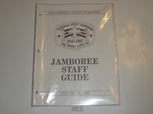 1985 National Jamboree Staff Guide