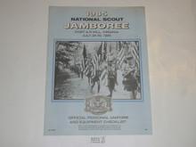 1985 National Jamboree Personel Uniform and Equipment Catalog