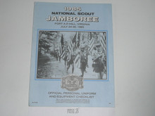 1985 National Jamboree Personal Equipment Catalog