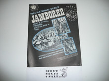 1981 National Jamboree Uniform and Equipment Catalog and Order Form