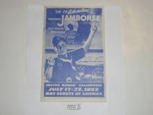 1953 National Jamboree Portland Area Council Promotional Brochure