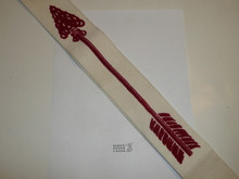 1950's Flocked Felt Ordeal Order of the Arrow Sash, Mint Condition, 30.5""