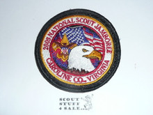 2005 National Jamboree On-site Patch, lt use