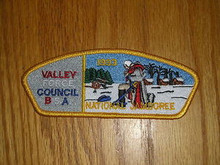 1993 National Jamboree JSP - Valley Forge Council