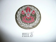 Scout Executive Patch (SE5), 1953-1966