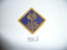 Webelos Den Leader Patch (C-WDL1), 1967-1972