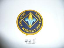 Assistant Webelos Den Leader Patch (C-AWDL1), 1972-?