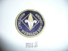 Assistant Webelos Den Leader Patch (C-AWDL2), 1976-1983
