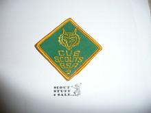 Assistant Cubmaster Patch (C-ACM3),1967-1969