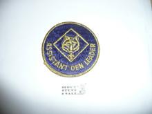 Assistant Den Leader Patch (C-ADL3), 1976-1983