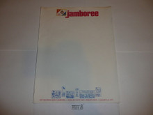 1977 National Jamboree Stationary